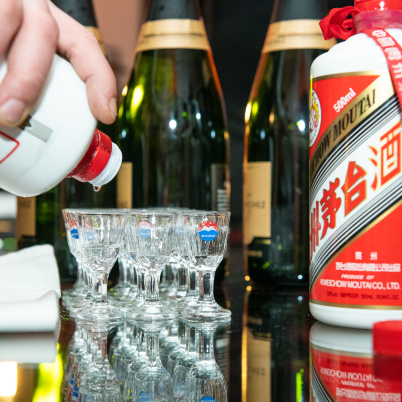 Moutai Chinese New Year Party